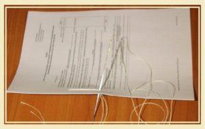 Как сшивать дело на уголок