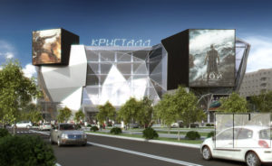 Город железнодорожный московской области когда будет кинотеатр