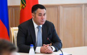Куда написать письмо губернатору тверской области руденя