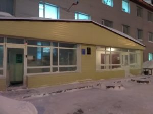 Осп по нижневартовску и нижневартовскому району реквизиты