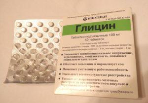 Лекарства для эйфории без рецепта