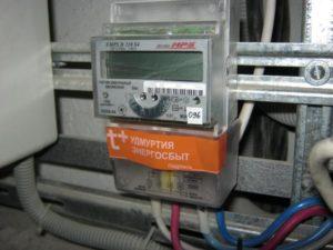 Если свет отключила управляющая компания не энергосбыт