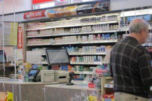 Сколько стоит лицензия на продажу сигарет