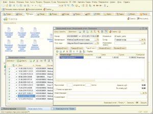 Подсчет количество листов в авансовом отчете