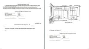 Договор изготовления мебели на заказ образец