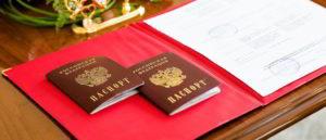 Брак с гражданином украины в россии 2019