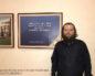 Колесниченко руслан михайлович адвокат
