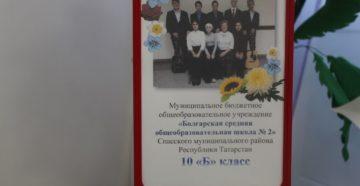 Лаишевский росп 422610 г лаишево ул м ульяновой д 54