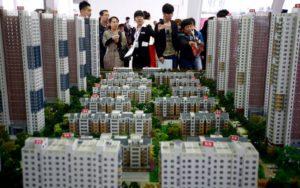 Недвижимость в китае купить недорого