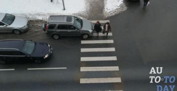 Штраф за остановку на пешеходном переходе 2019